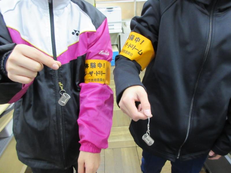 中学生チャレンジザドリーム2018